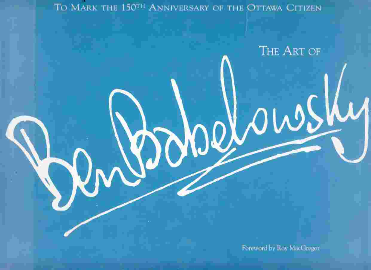 Image for The Art of Ben Babelowsky