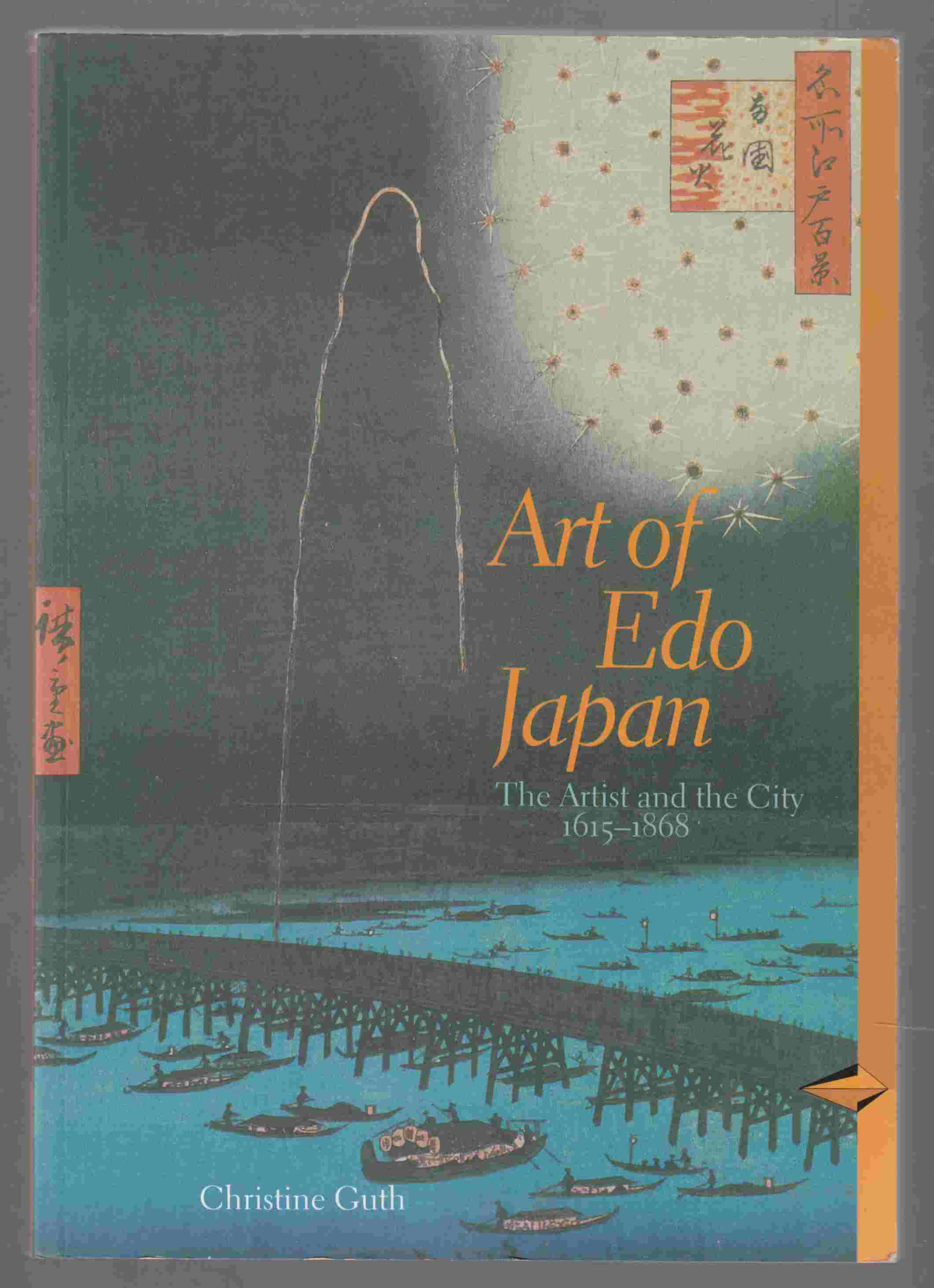 Image for Art of Edo Japan The Artist and the City 1615-1868