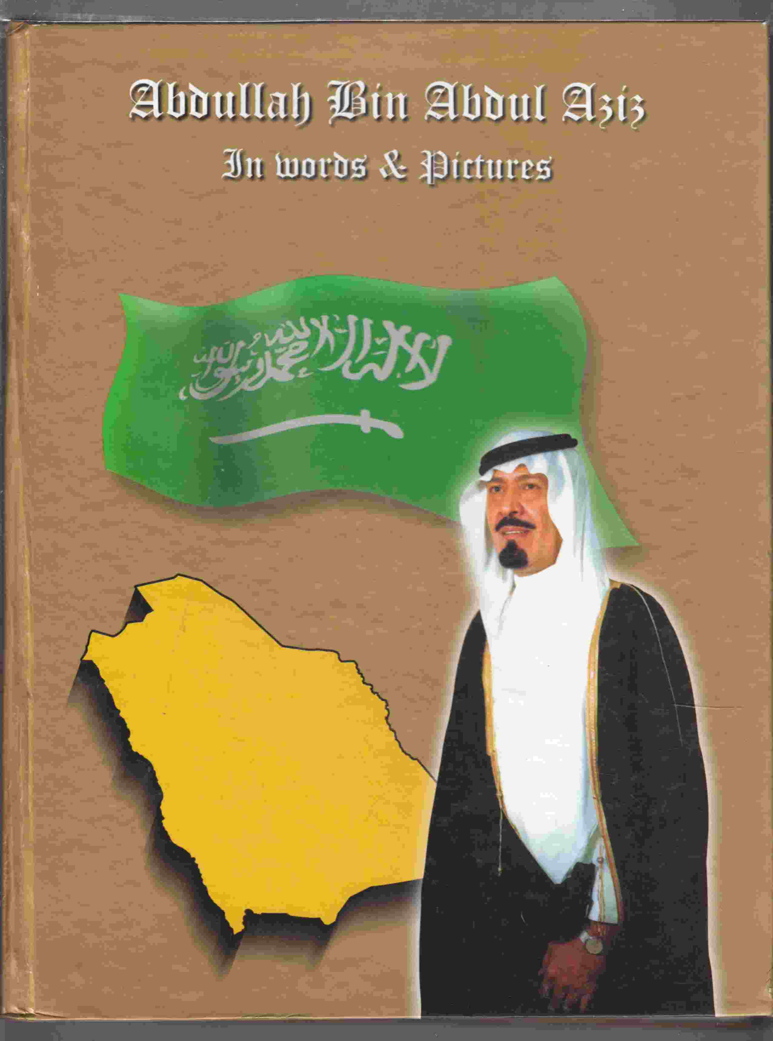 Image for Abdullah Bin Abdul Aziz in Words & Pictures