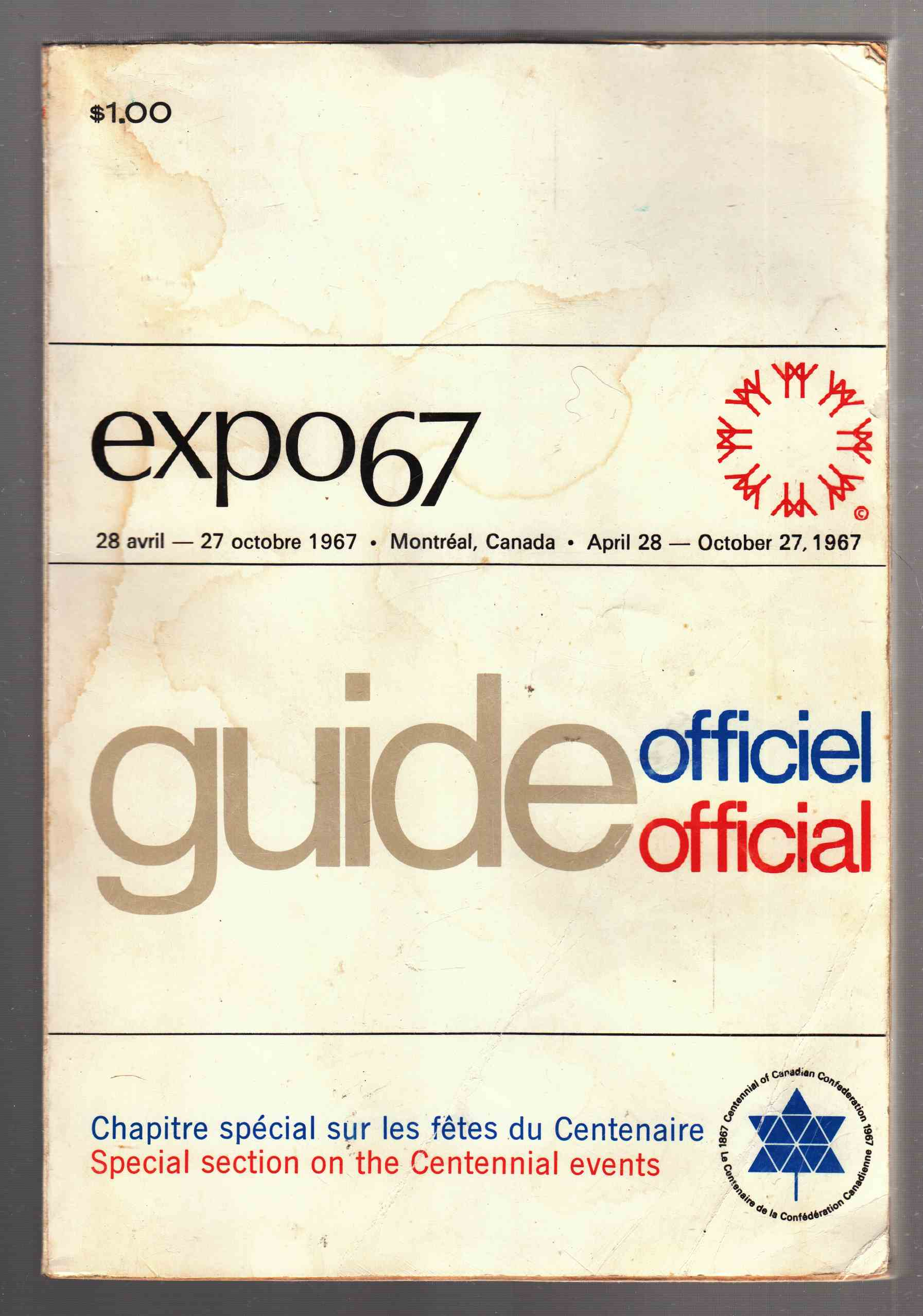 Image for Expo 67 Official Guide Officiel