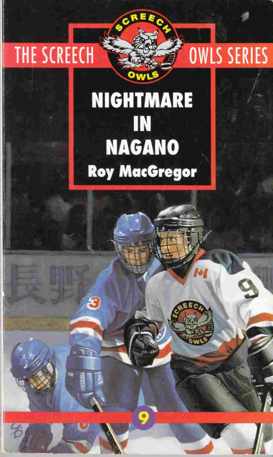 Image for Nightmare in Nagano (Screech Owls 9)