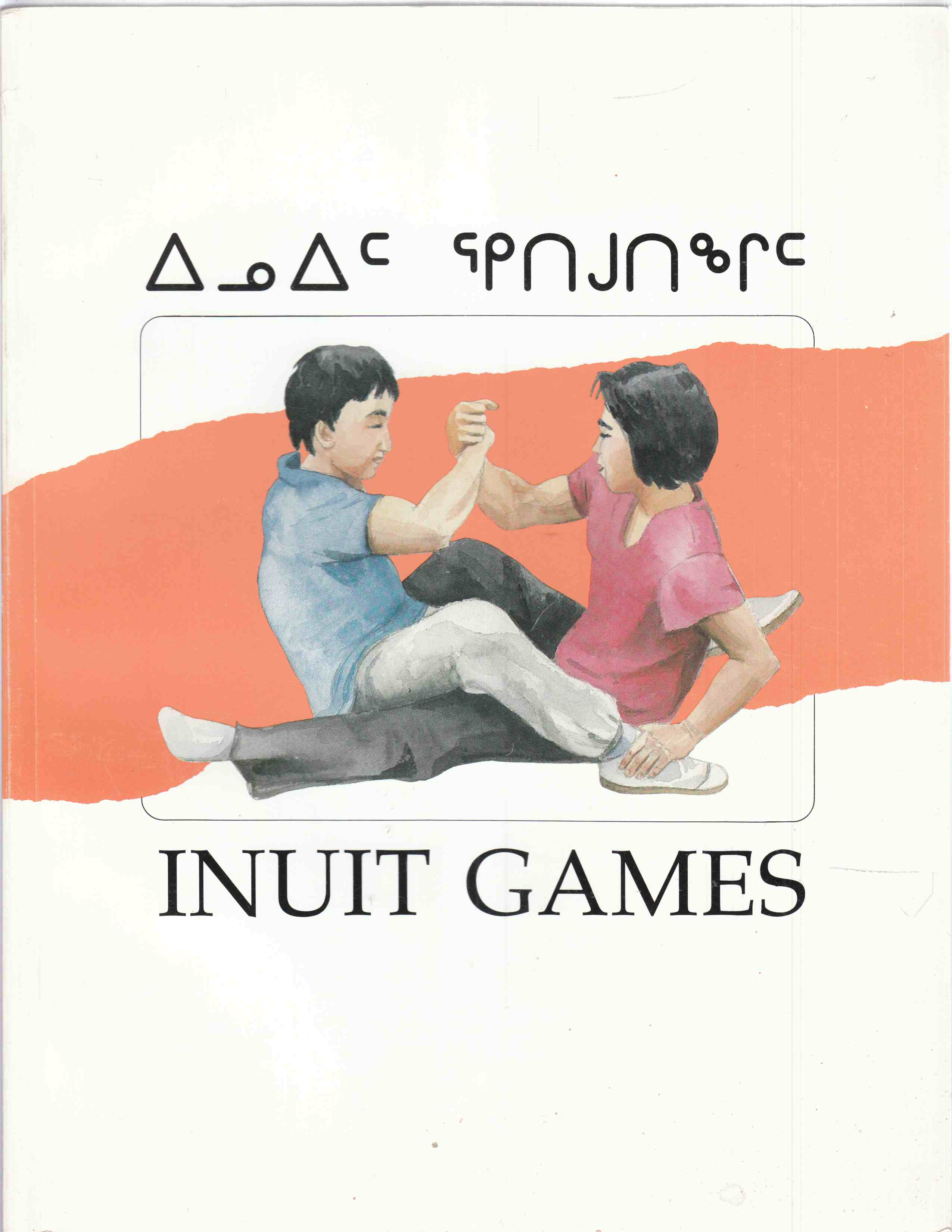 Image for Inuit Games