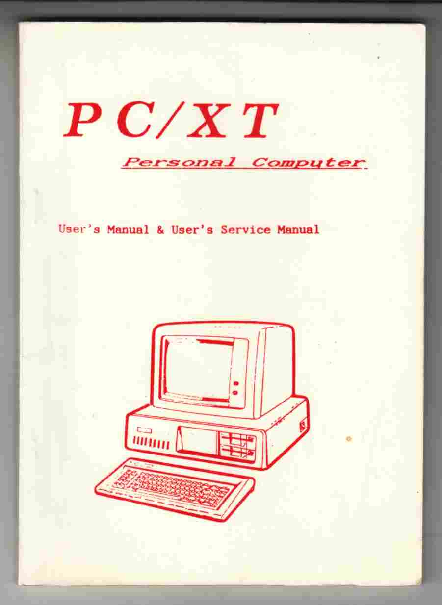 Image for PC/XT Personal Computer User's Manal & User's Service Manual