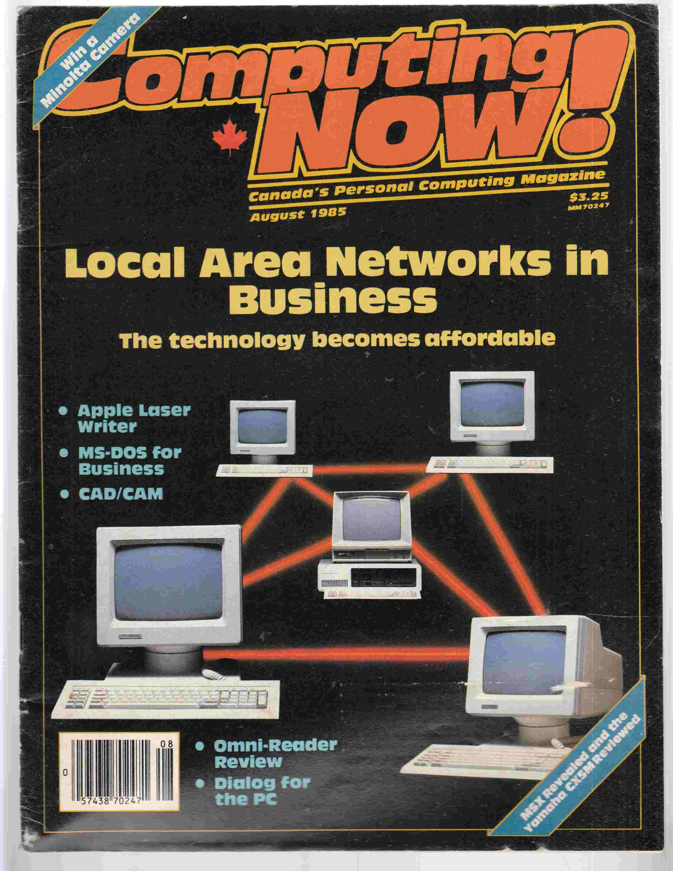 Image for Computing Now! August 1985