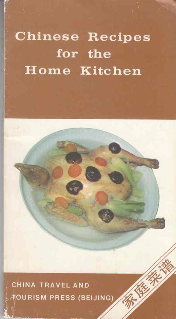 Image for Chinese Recipes for the Home Kitchen