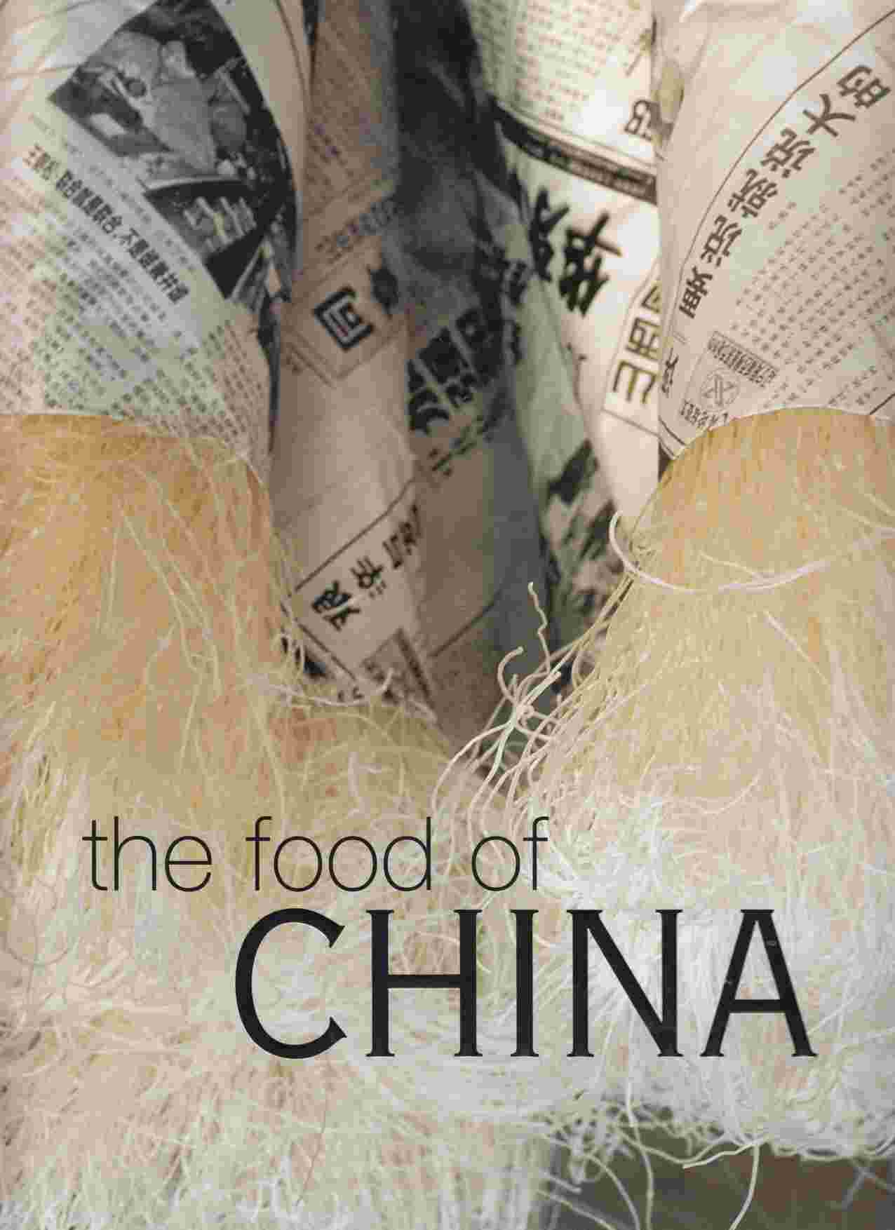 Image for The Food of China