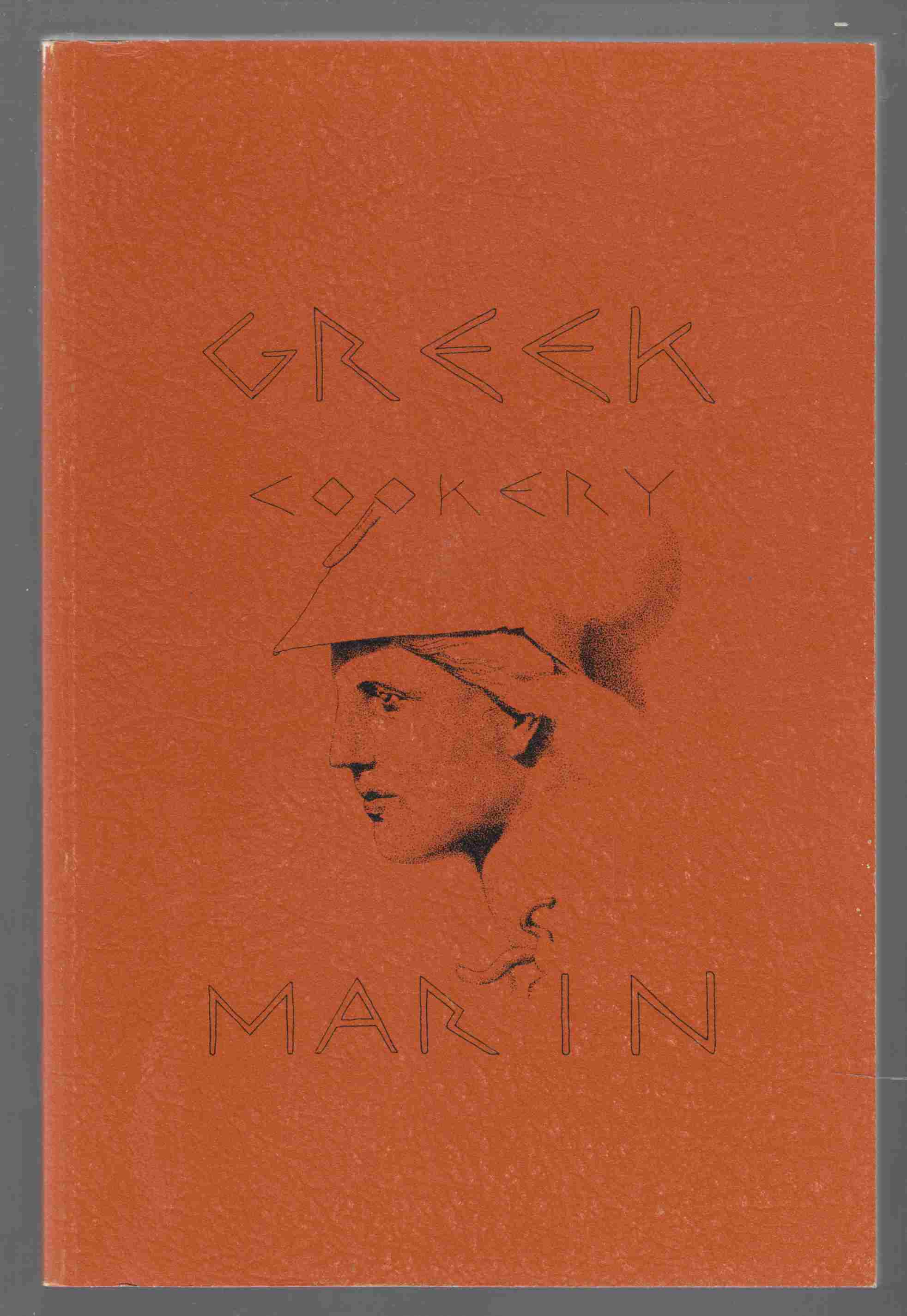 Image for Greek Cookery - Marin