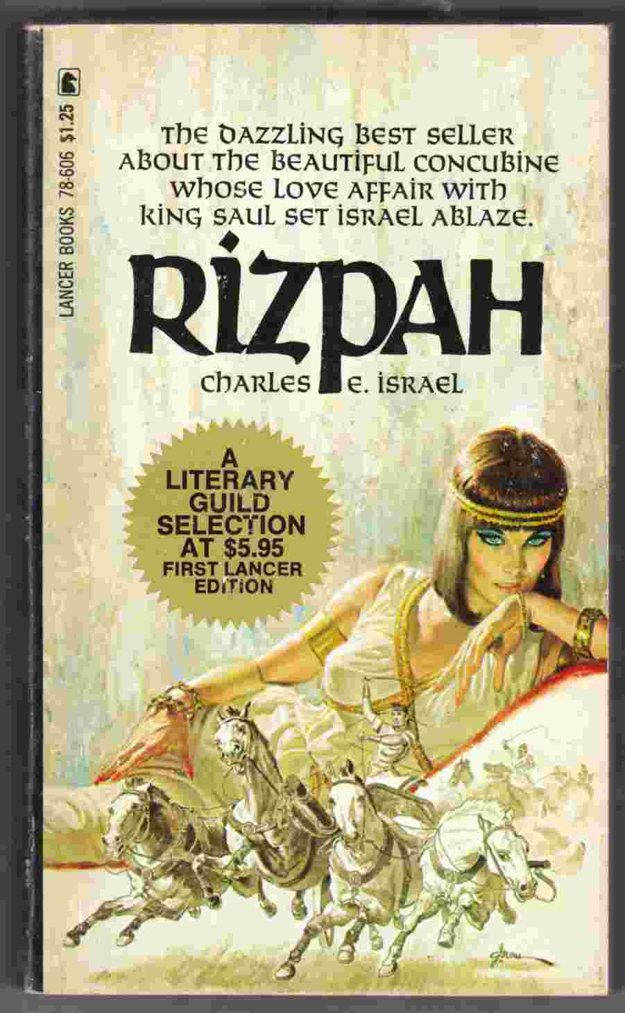 Image for Rizpah