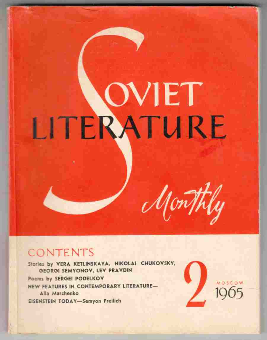 Image for Soviet Literature Monthly No. 2 1965