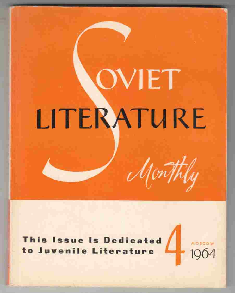 Image for Soviet Literature Monthly No. 4 1964