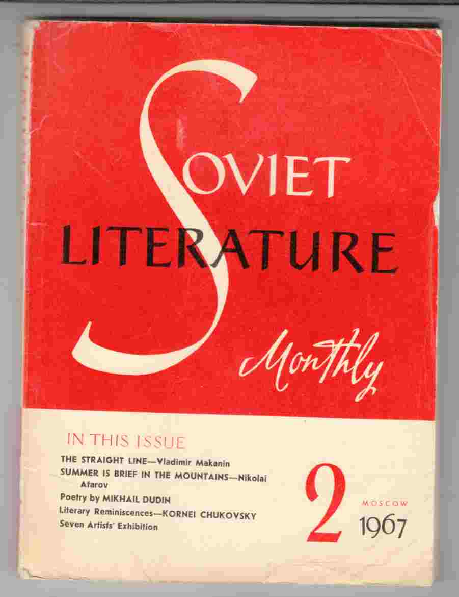Image for Soviet Literature Monthly No. 2 1967