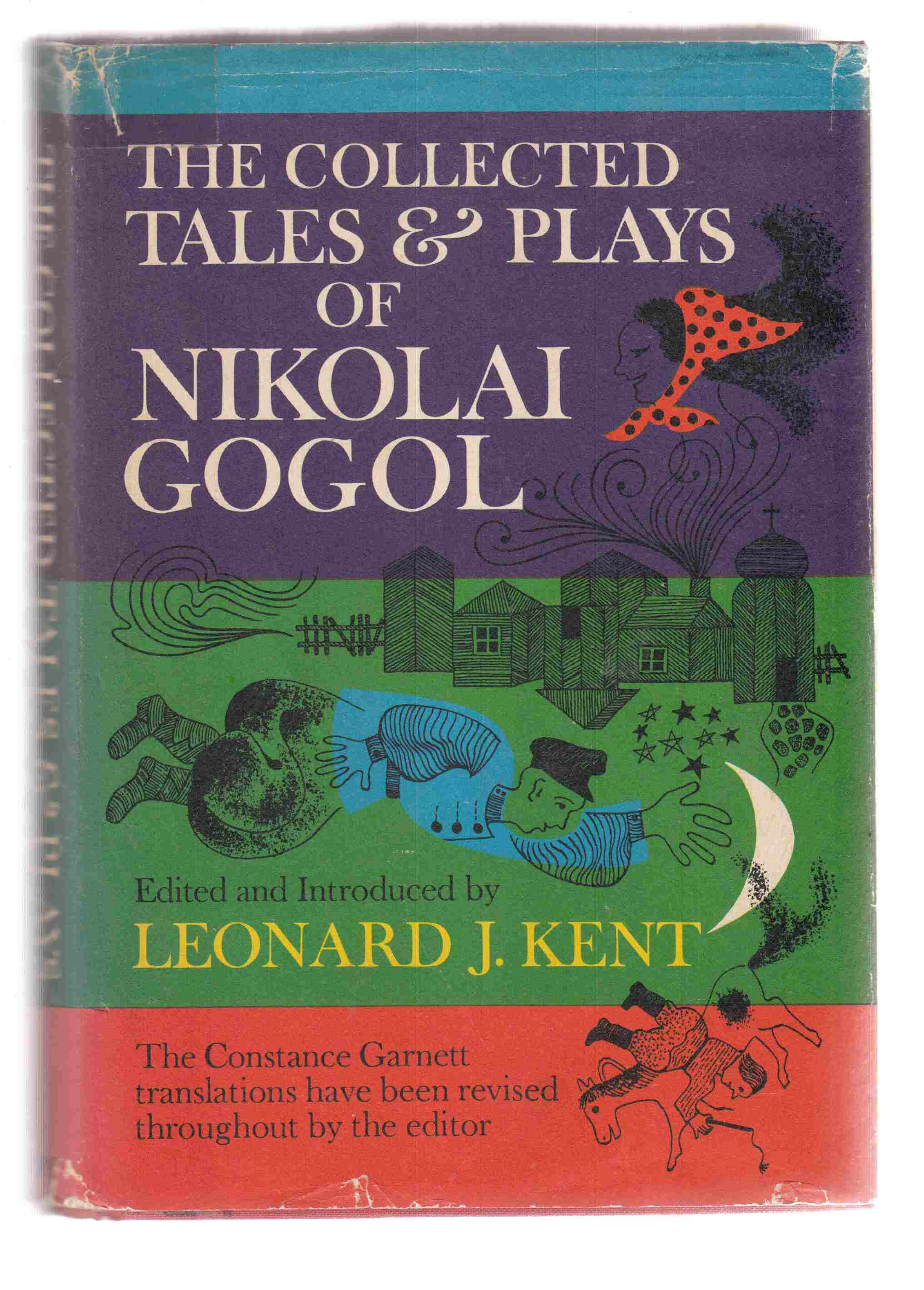 Image for The Collected Tales and Plays of Nikolai Gogol