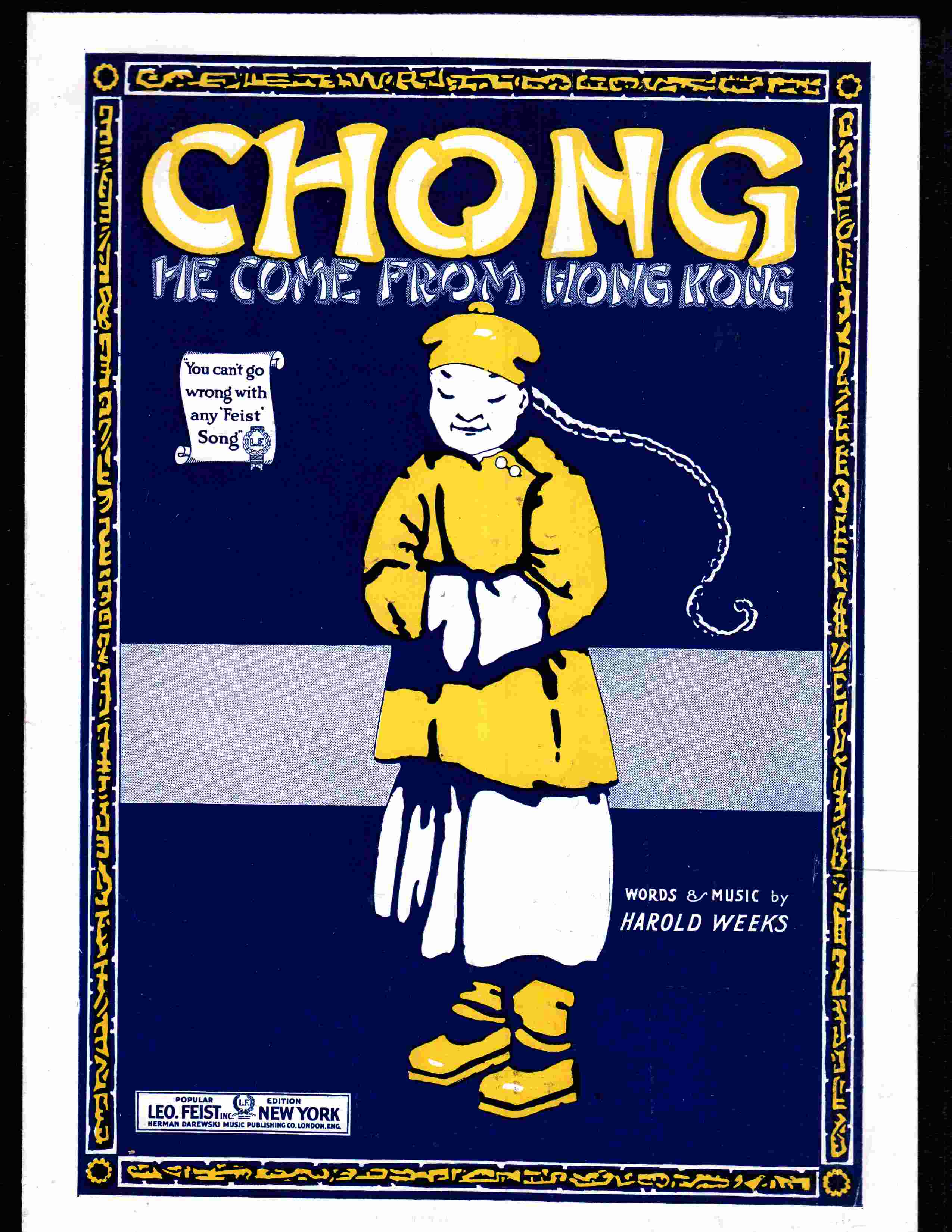 Image for Chong He Come from Hong Kong