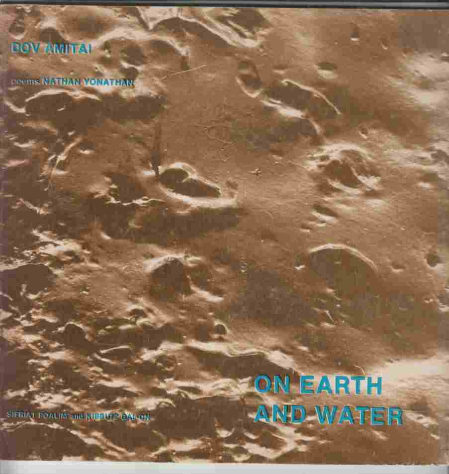 Image for On Earth and Water