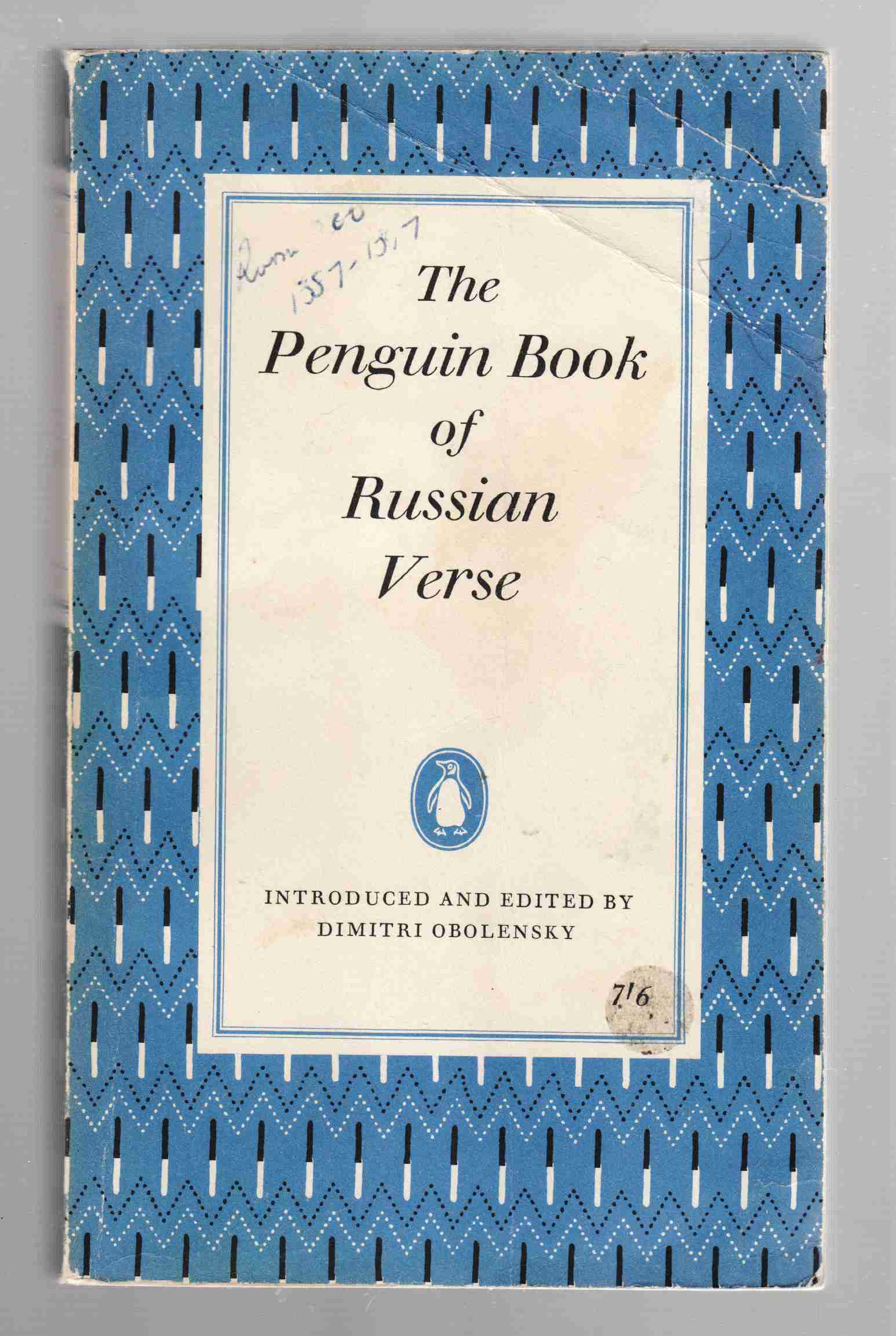 Image for The Penguin Book of Russian Verse