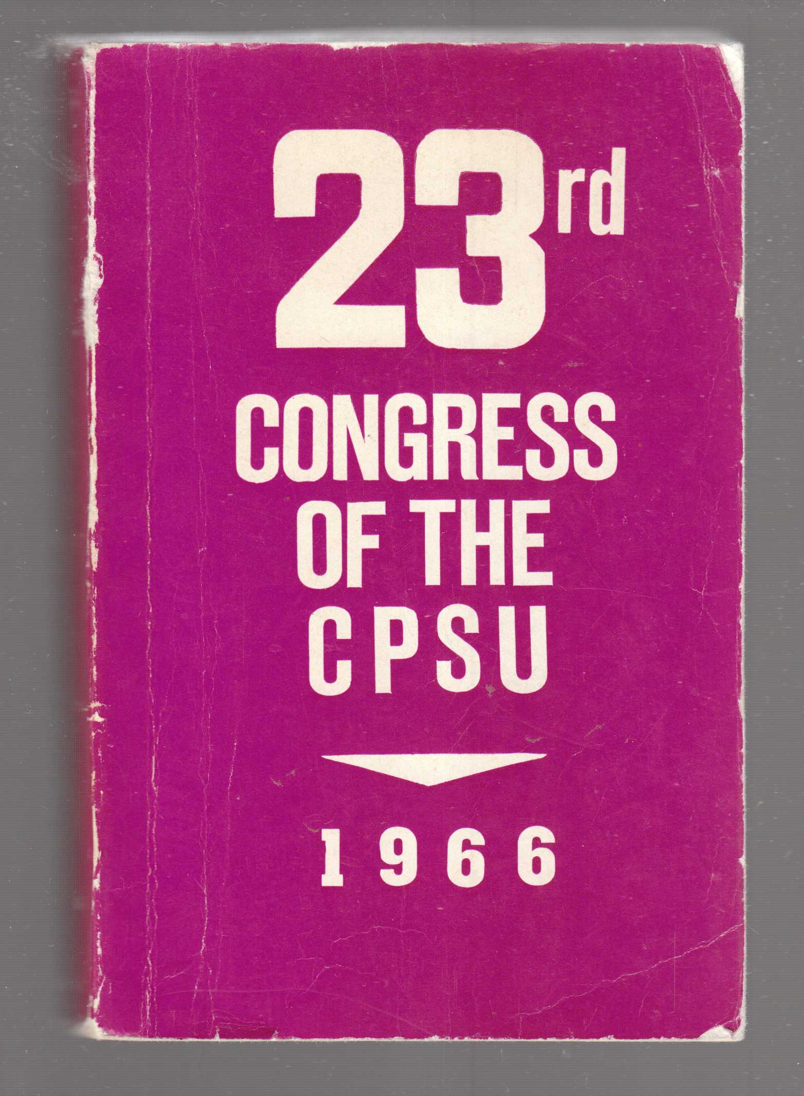 Image for 23rd Congress of the CPSU 1966