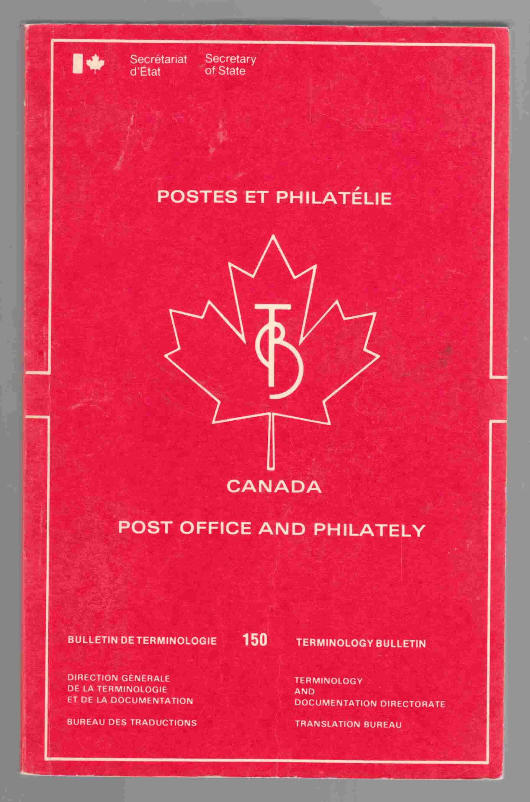 Image for Postes et Philatelie, Post Office and Philately