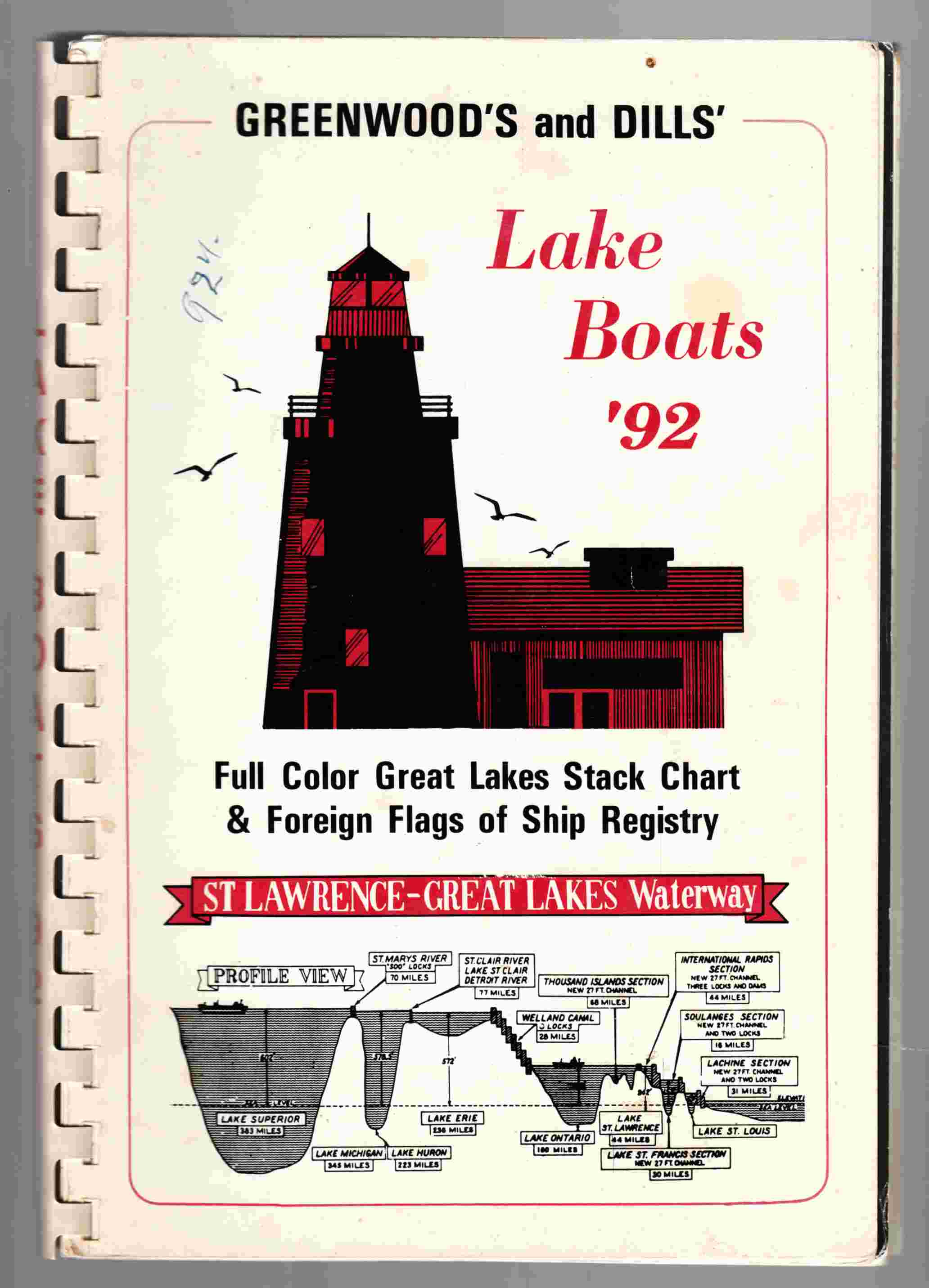 Image for Greenwood's and Dill's Lake Boats '92
