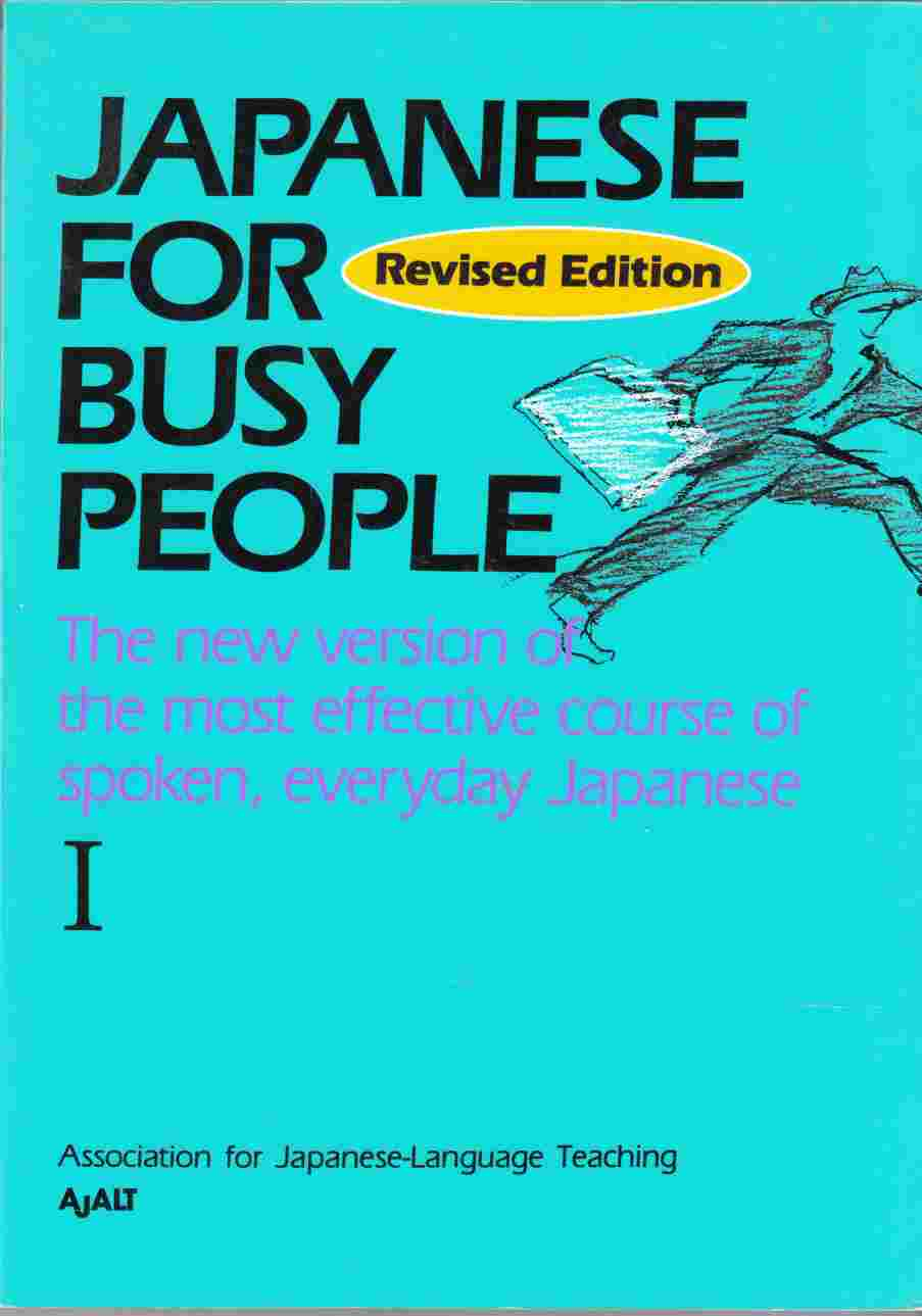 Image for Japanese for Busy People Revised Edition