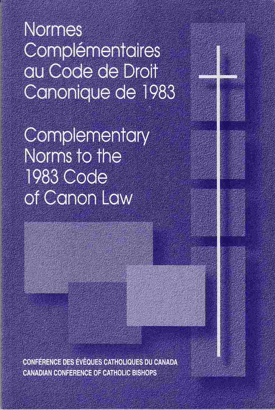 Image for Normes Complementaires La Code de Droit Canonique de 1983 / Complementary Norms to the 1983 Code of Canon Law