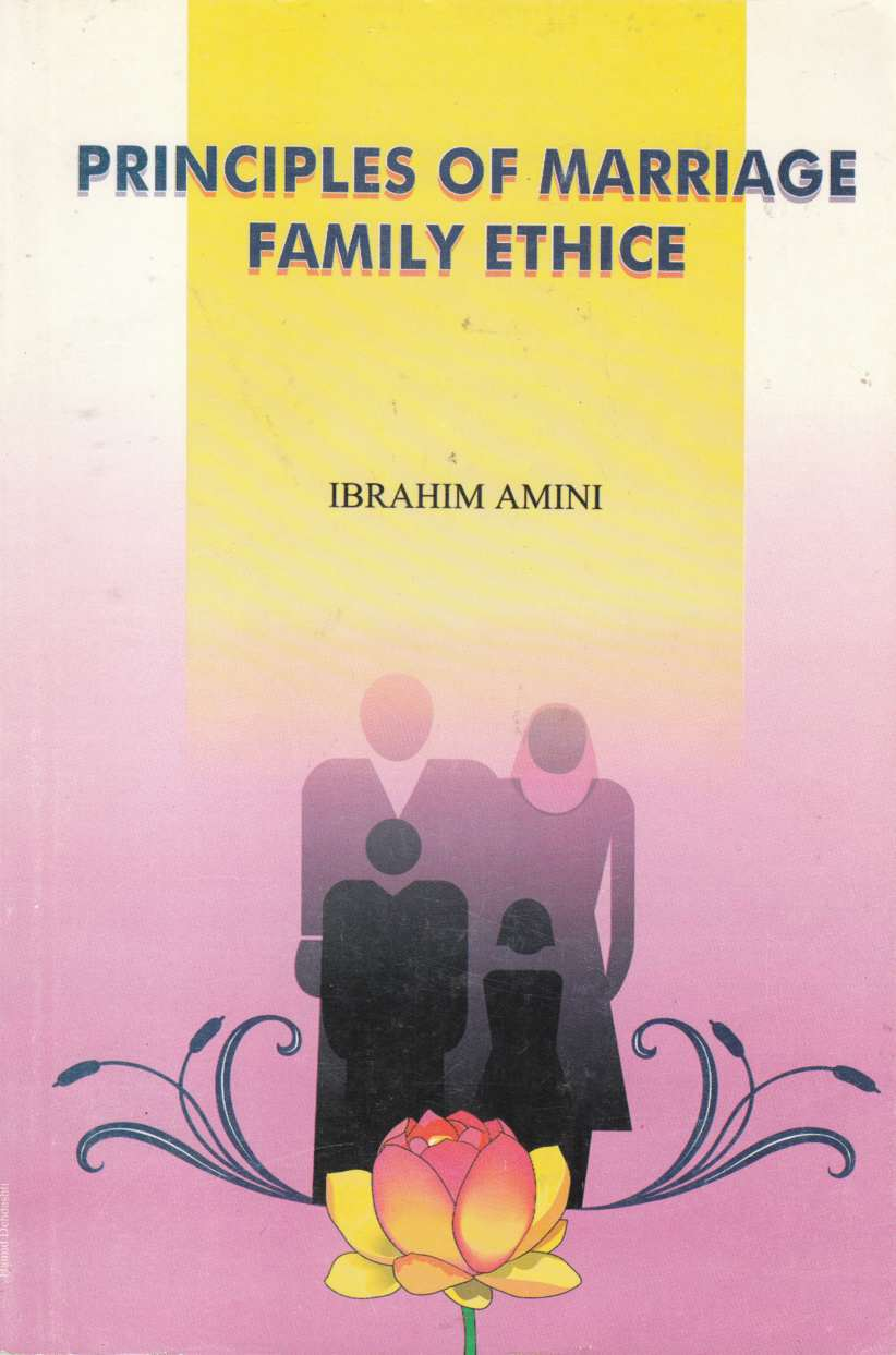 Image for Principles of Marriage Family Ethics
