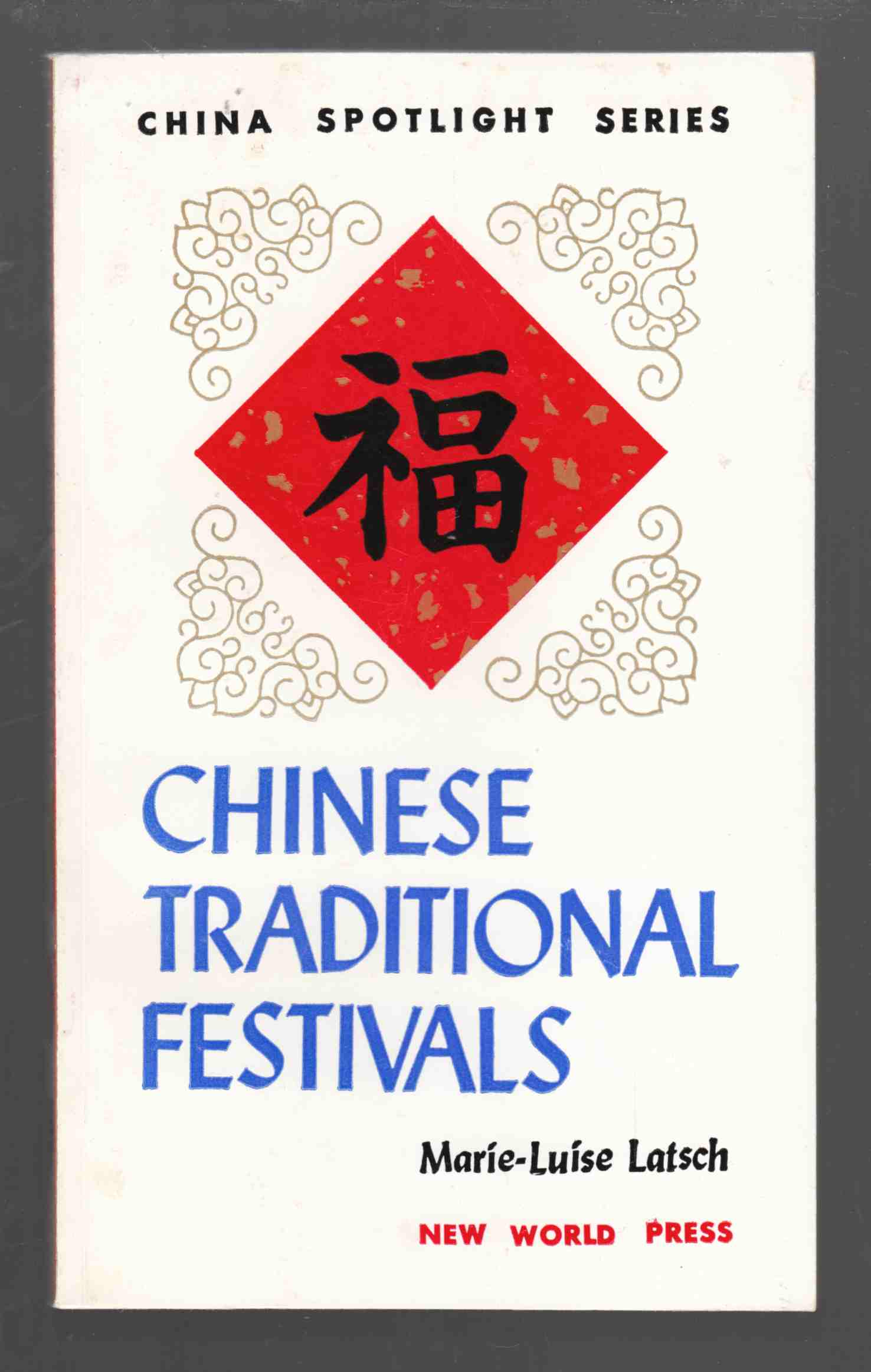 Image for Chinese Traditional Festivals