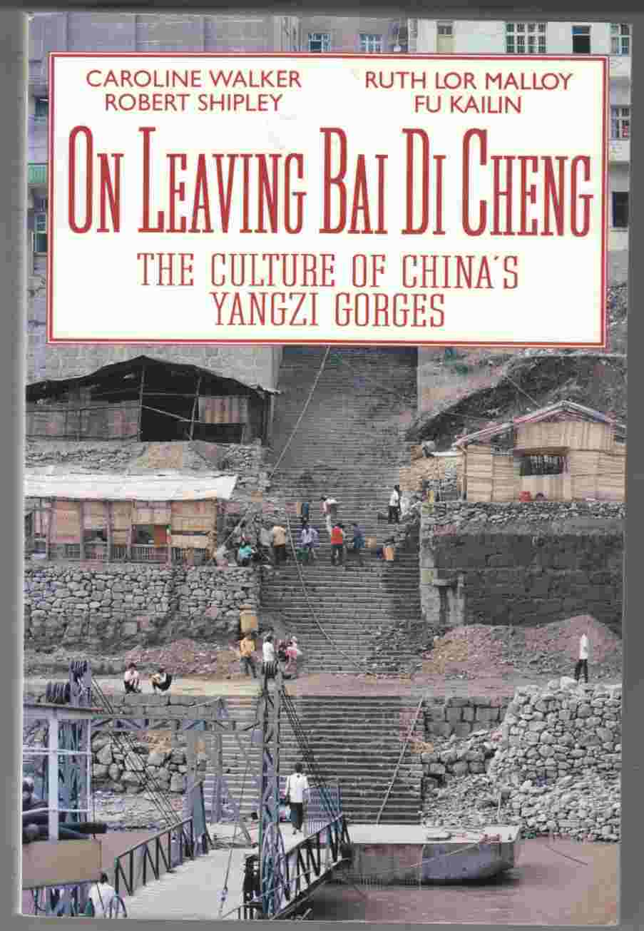 Image for On Leaving Bai Di Cheng The Culture of China's Yangzi Gorges